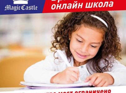 BRITISH EDUCATION ONLINE