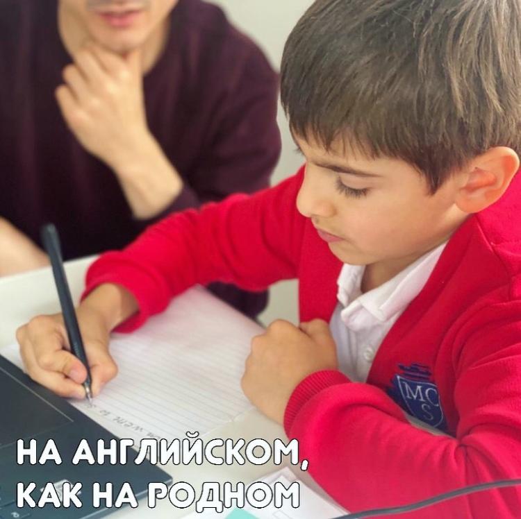 Ваш ребёнок заговорит на английском, как на родном