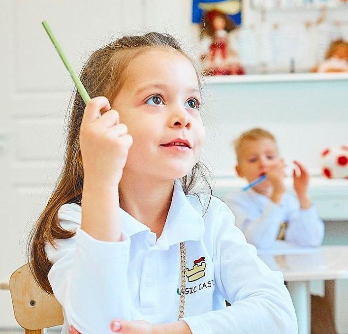 WE PREPARE CHILDREN FOR SCHOOL