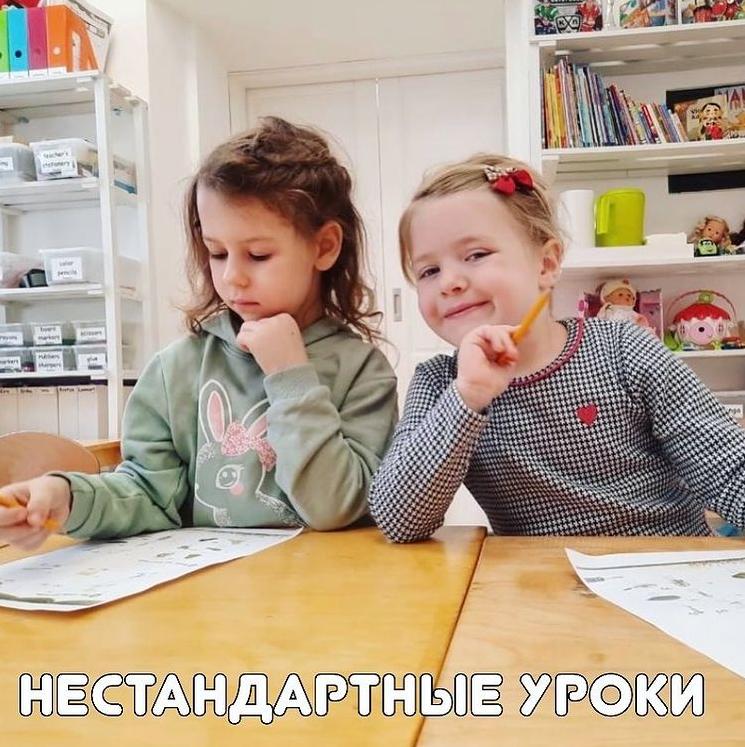 НЕСТАНДАРТНО