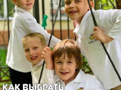 Как выбрать детский сад на лето