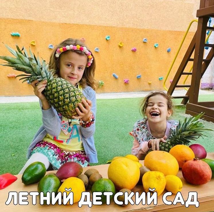 ВСЁ, ЧТО НУЖНО ЭТИМ ЛЕТОМ