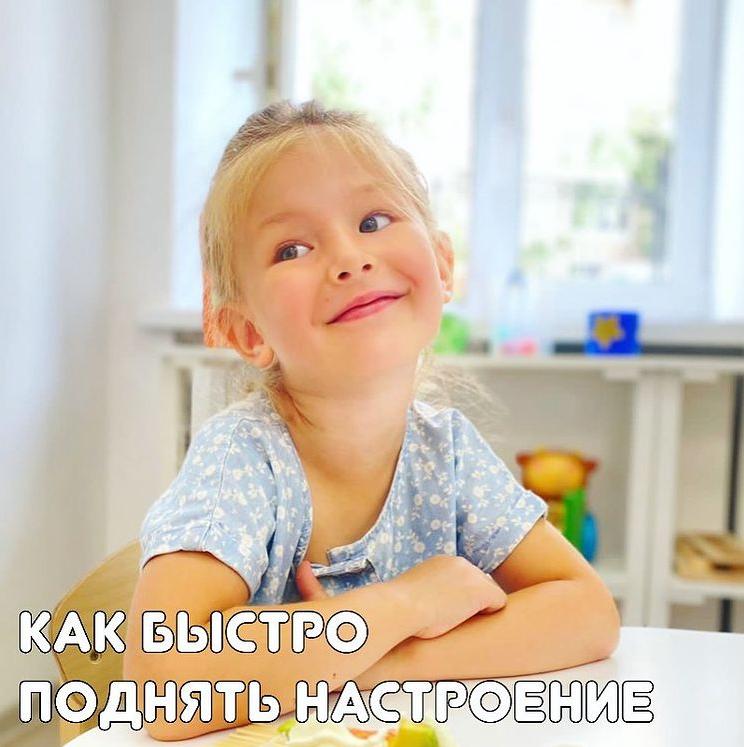 If your child is sad